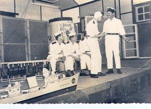 חיל הים תחילת שנות ה60